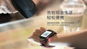 best wearable tech to make payments Alibaba pay watch