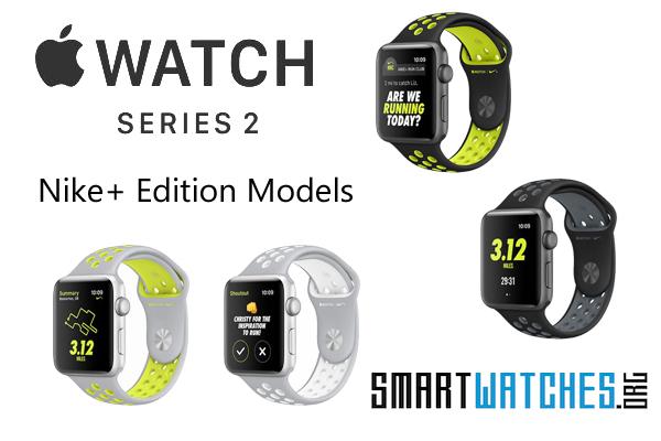 apple watch 2 vs apple watch nike edition models